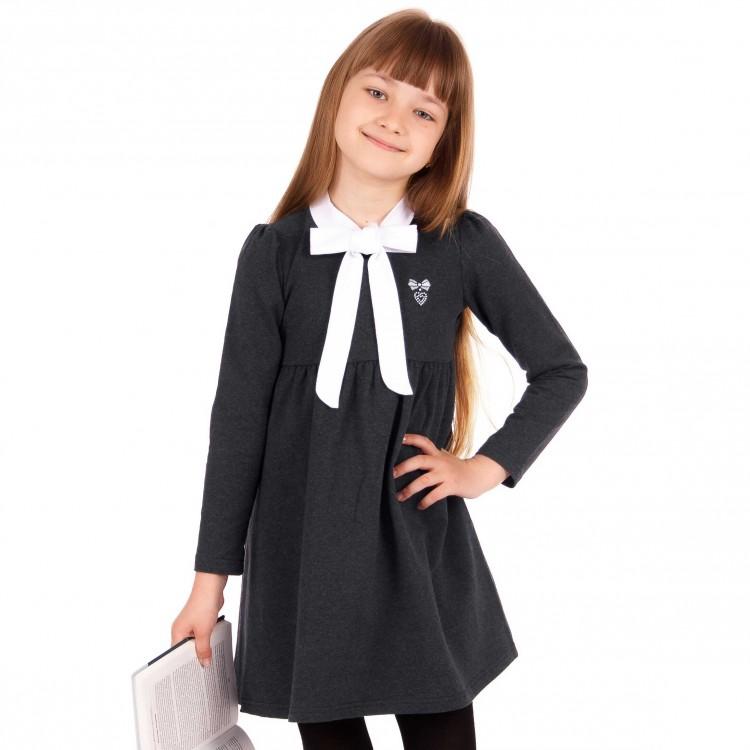 Школьное Платье В Школу