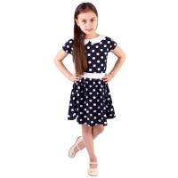 c7bec6499fb Купить платье для девочки в стиле стиляги недорого — низкие цены на ...